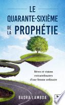 illustration Le quarante-sixième de la prophétie