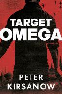 Target Omega