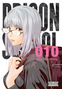 Prison School : goes, and the tale takes a new...