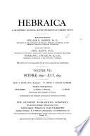 Hebraica Book PDF