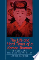The Life And Hard Times Of A Korean Shaman book