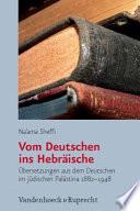 Vom Deutschen ins Hebräische