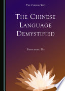 The Chinese Language Demystified
