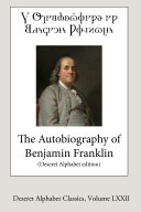 cover img of The Autobiography of Benjamin Franklin (Deseret Alphabet edition)