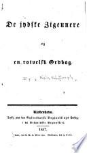 De jydske zigeuner og en rotvelsk ordbog