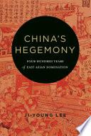 China s Hegemony