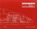 Porsche 917 (engl.) Book Cover