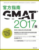 Chinese  the Official Guide for GMAT  Review with Online Question Bank and Exclusive Video