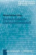 Deutsch-türkische Literaturwissenschaft