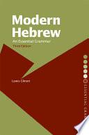 Modern Hebrew  An Essential Grammar