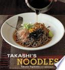 Takashi S Noodles