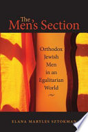 The Men s Section