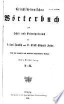 Griechisch deutsches W  rterbuch zum Schul  und Privatgebrauch