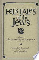 Folktales of the Jews  Volume 1