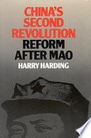 China s Second Revolution