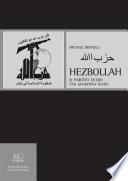 Hezbollah Il Partito di Dio