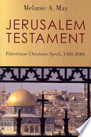 Jerusalem Testament