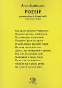 Poesie  Testo russo a fronte