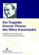 Die Tragödie Kouros-Thiseas des Nikos Kasantzakis
