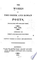 The Works of the Greek and Roman Poets