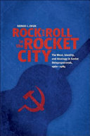 Rock and Roll in the Rocket City
