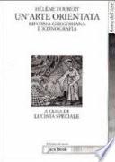 Un arte orientata  Riforma gregoriana e iconografia