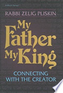 My Father  My King