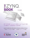 The Zynq Book  Chinese Version