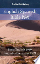 English Spanish Bible No9