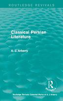 download ebook routledge revivals: classical persian literature (1958) pdf epub