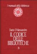 Il codice delle biblioteche