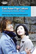 East Asian Pop Culture