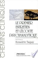 Le premier entretien et l   coute psychanalytique