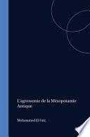 L'agronomie de la Mésopotamie antique