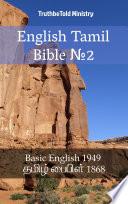 English Tamil Bible No2