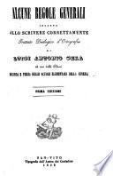 Alcune regole generali intorno allo scrivere correttamente trattato dialogico d ortografia ad uso delle classi seconda e terza delle scuole elementari della Venezia di Luigi Antonio Gera