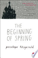 The Beginning of Spring