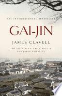 Gai Jin book