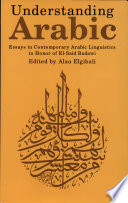 Understanding Arabic By Authors Who Investigate And Outline The