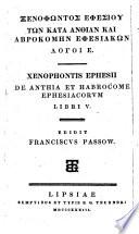 Corpus scriptorum eroticorum Graecorum. Ed. Franciscus Passow