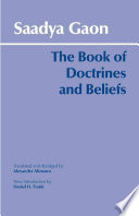 The Book of Doctrines and Beliefs