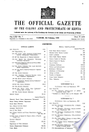 Feb 8, 1955