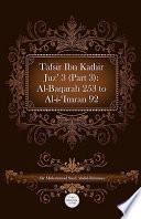 Tafsir Ibn Kathir Juz' 3 (Part 3)