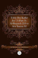 Tafsir Ibn Kathir Juz  3  Part 3