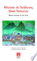 Histoire de Sukhyang Dame Vertueuse