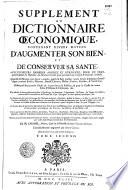 Supplément au dictionnaire oeconomique