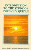 Introduction To The Study Of The Holy Quran : place, nw, washington dc 20008. annotation copyright book...