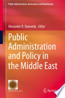 Public Administration and Policy in the Middle East