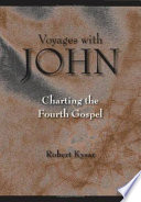 illustration Voyages with John, Charting the Fourth Gospel