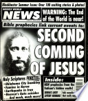 Aug 5, 1997